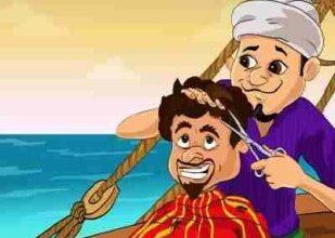 صورة أبو صير وأبو قير