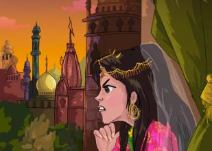 صورة الأميرة القاسية