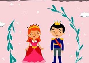 صورة الأمير الحادى والخمسون