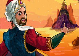 صورة الملك عجيب