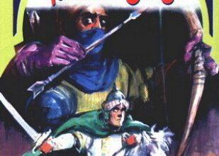 صورة رأس السهم سلسلة فارس الأندلس