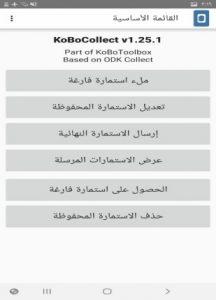 تحميل وقراءة كتاب كيفية استخدام برنامج كوبو تأليف زهير الاحمد pdf مجانا